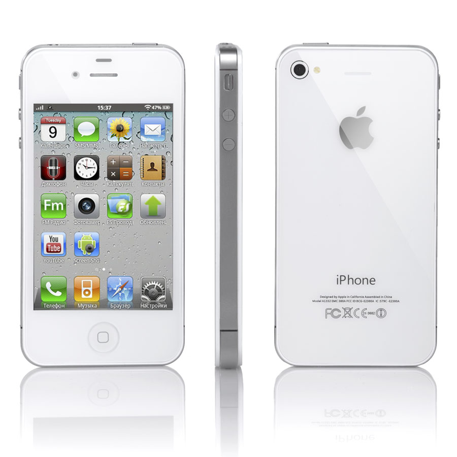 refurbished iphone 4s unlocked 16gbmaxs deals. Black Bedroom Furniture Sets. Home Design Ideas