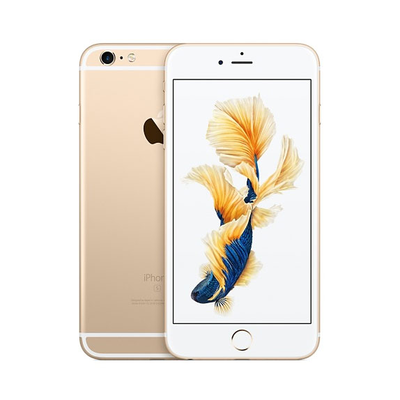 Refurbished iPhone 6 plus Gold